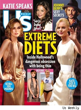 The cover of Us magazine