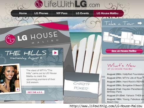 LG House Malibu