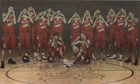 Spanish basketball team