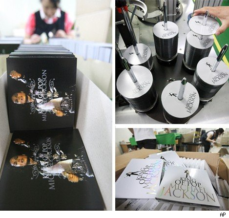 Michael Jackson cd makers