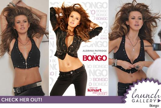 0713_fab_bongo_launch_v2