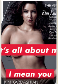 Kim Kardashian Bares All in W Magazine