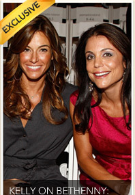 Bensimon: Have Fun Bethenny!
