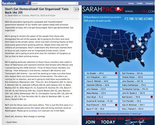 Sarah Palin Crosshairs