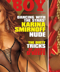 First Look: Karina Smirnoff in Playboy!