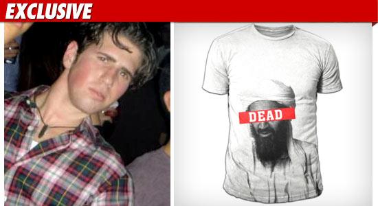 0505_obama_t-shirt_EX