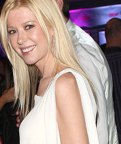 Tara Reid's Wedding Ring -- Gorgeous or Tacky?