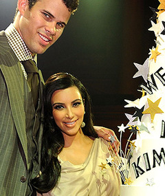 Kim Kardashian: Inside the NY Wedding Celebration
