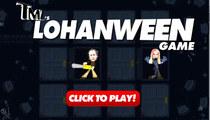"""TMZ's """"Lohanween"""" Game"""