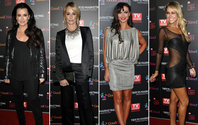 Who's the Hottest at TV Guide Magazine's Hot List Party?