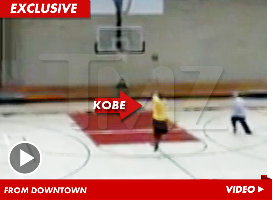 112911_kobe_bryant_v2_launch