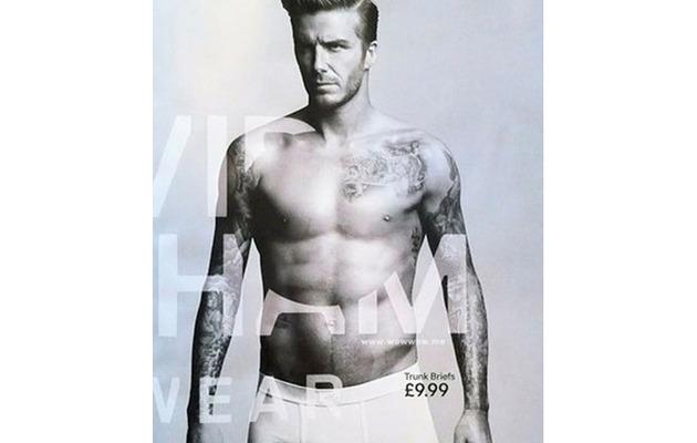 David Beckham Strips In Sexy New Underwear Ad