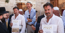 David Arquette -- Bar Mitzvah'd in Israel