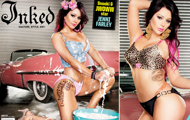 Exclusive: Jwoww Reveals Her Massive New Tiger Tattoo In Inked Magazine!