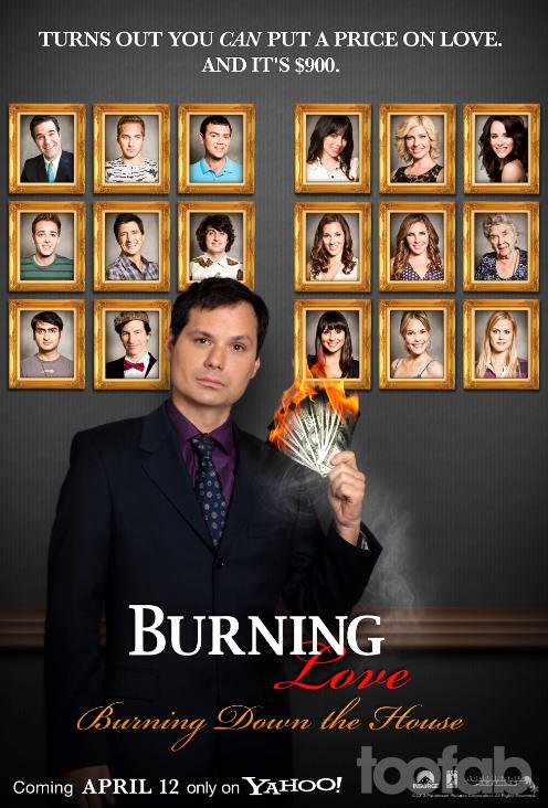 0410_burning