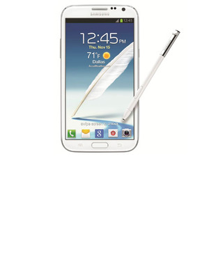 You Can Win a Samsung Galaxy Note II!