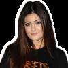 Kylie Jenner: Sweet 16