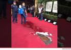 Golden Globes Leaky Pipe -- It Wasn't Poop Water