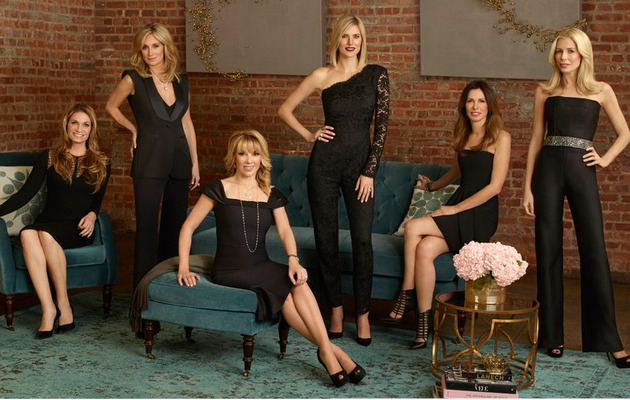 """Real Housewives of New York City"" -- Meet the New Housewife!"