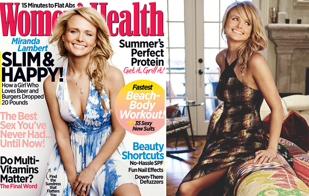 Miranda Lambert Reveals Favorite Body Part, Talks Guilty Pleasures!