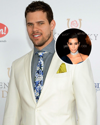 Kim Kardashian's Ex Kris Humphries Speaks Out About Her Nude Photo Shoot