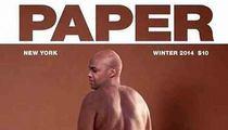 Shaq -- Trolls Charles Barkley ... This Ass Will Break the Internet