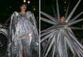 Lady Gaga -- I Have an Inflated View of Myself (PHOTO)