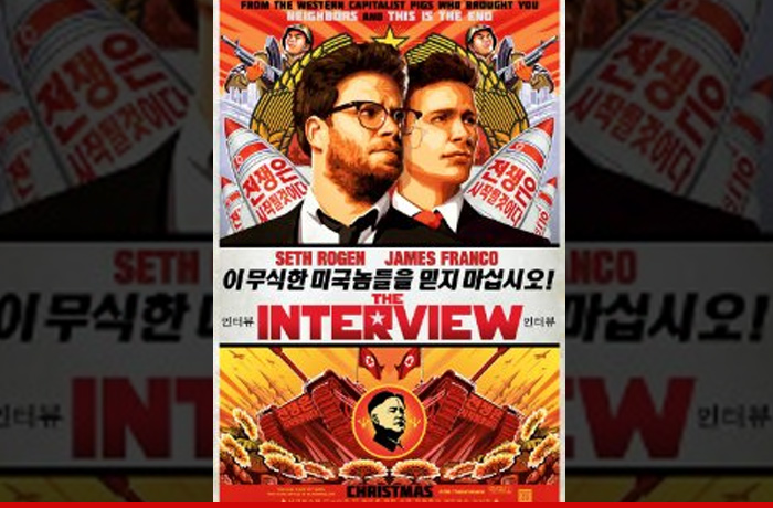 1216-the-interview-poster-01