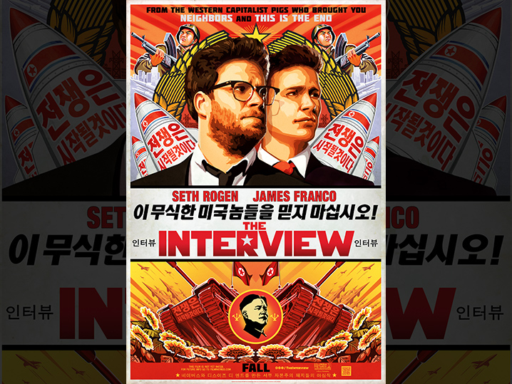 1230_THE-INTERVIEW_poster