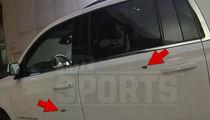 New Adrien Broner Arrest Video Shows Bullet-Ridden SUV (VIDEO)
