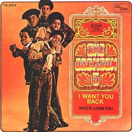 Jackson's Albums
